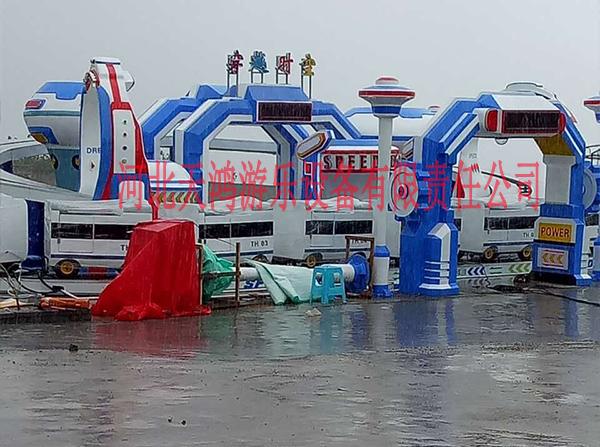 贵州贵阳新型游乐设施穿越时空_天鸿游乐设备|游乐园