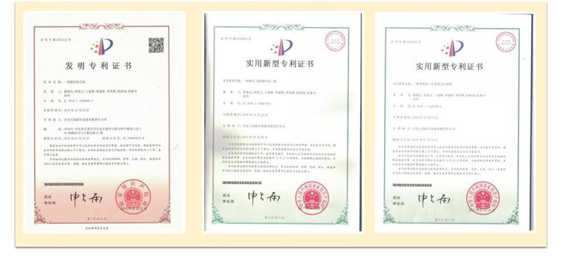 4资质证书5.jpg